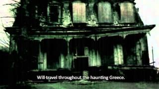 Greek Paranormal Society (G.P.S) Project Promo