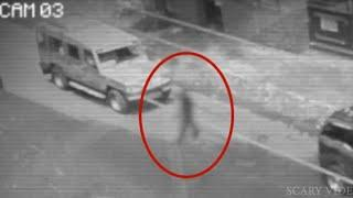 CCTV Footage Of Ghost Accidentally Crossing Road!!
