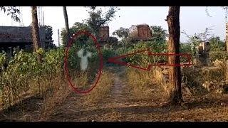 Ghost caught near farm house!!! Real scary ghost caught on camera