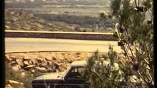 ΑΝΑΒΑΣΗ ΠΑΡΝΗΘΑΣ 1969