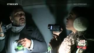 ΟΜΟΡΦΟΣ ΚΟΣΜΟΣ 2 S02E02 - «Φαντάσματα» (28/03/12)