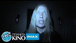Паранормальне явище: Фатальна мітка (Paranormal Activity: The Marked Ones) український трейлер №1