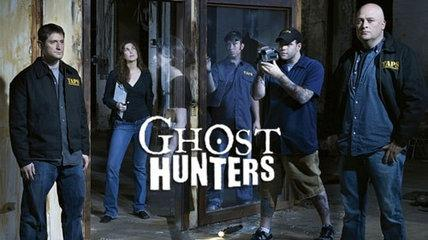 Ghost Hunters S11E07 Public Poltergeist Number 1