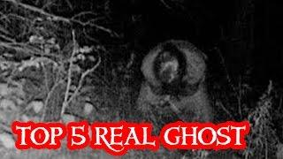Top 7 REAL GHOST Caught On Tape 2016 | SCARY VIDEOS Paranormal Activity