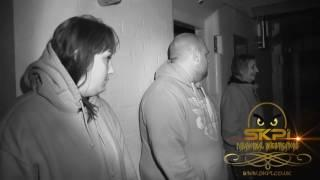 "Paranormal Investigation - Blundeston Prison - Part 8   ""Boys and Girls"""