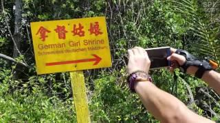 Singapore Paranormal Investigators (SPI) - Vidcast Episode 10 - German Girl Shrine