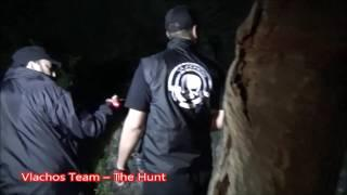 The Hunt 1 - Χάρτης θησαυρών