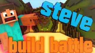 Minecraft:minigame #1