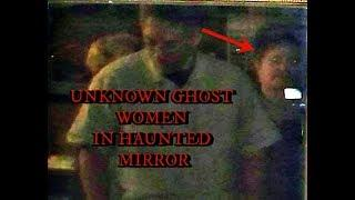 Ghost Photos, Mysterious Videos That Can't Be Explained