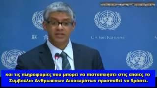 Αποκαλυπτικό!Η υποκρισία του ΟΗΕ για το προσφυγικό και η παρασκηνιακή Νέα Τάξη!
