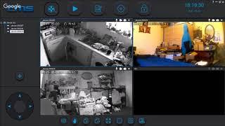 Streaming 3 Wifi Cams while Lazying around. RE-Upload