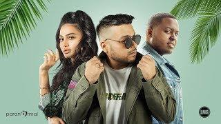 DJ Aku Ash, Kilafairy & Sean Kingston - Put The Word In [Official MV]