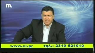 ΛΙΑΚΟΠΟΥΛΟΣ ΔΗΜΟΣΘΕΝΗΣ 10η ΕΚΠΟΜΠΗ ΤΟ ΜΑΥΡΟ ΒΥΖΑΝΤΙΟ