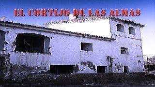 Investigación Paranormal, Temp  3 Ep  10  El Cortijo de las Almas (Objetivo Paranormal) Vlog