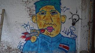 Secret Exploring Meet up! North Korea President Kim Graffiti Art!
