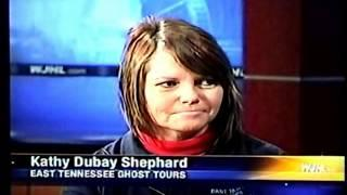 Ghost caught on video, Full Bodied, Full Haunting, shown on WJHL News Channel 11 News at Noon. inter
