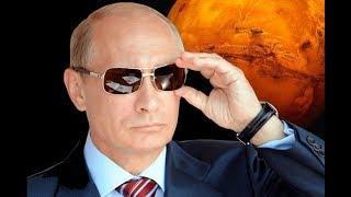 RUSIA / PUTIN QUIERE IR A LA LUNA Y A MARTE , PERO PODRIA SER TODO UN FRAUDE