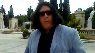 ΝΤΕΜΗΣ ΡΟΥΣΣΟΣ  ΤΑΦΟΣ DEMIS ROYSSOS GRAVE ΕΘΝΙΚΟΣ ΣΤΑΡ ETHNIKOS STAR VIDEO(1)  6944902539