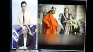 ΚΩΔΙΚΑΣ ΜΥΣΤΗΡΙΩΝ - ASTRA.TV ΝΕΑ ΕΠΟΧΗ - ΜΑΣΟΝΙΑ 10/10/2012