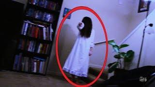 Is It a Ghost ? Real Ghost Caught on Camera at Night ! Scary Video Compilation 2017