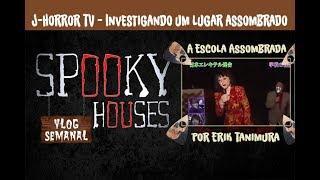 Análise Espiritual - J-HorrorTV - A Escola Assombrada 4