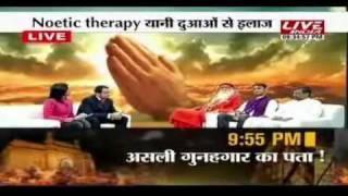 Gaurav Tiwari in Live India Discussion.