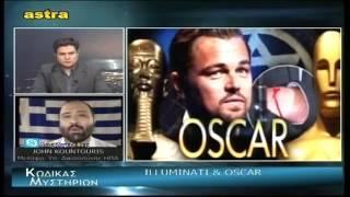 Κώδικας Μυστηρίων (5/3/2016):Oscar σύμβολα Ιλλουμινάτι.Κώδικας Εξονίου άνθρωπος και δελφίν