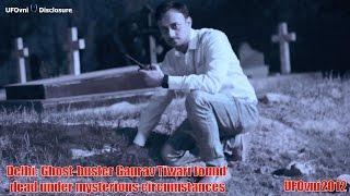 Was Gaurav Tiwari India's Ed Warren? Paranormal investigators had 'spooky' similarities
