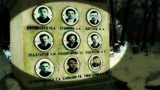 Unsolved Mysteries    Dyatlov Pass Incident   Unexplained Strange Deaths of 9 Hikers