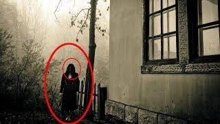 Strange Woman Like Figure Caught On Camera | Ghost Woman Figure Spotted Walking In The Streets