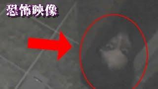 7 Espeluznantes Fantasmas Japoneses Captado en Video