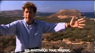 Κρήτη: Η χαμένη Ατλαντίδα Ντοκιμαντέρ