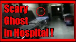 Ghost CAUGHT ON VIDEO in Hospital | Just Paranormal