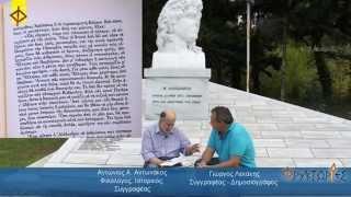 Το Μεγάλο ψέμα του όρκου του Μ Αλεξάνδρου στην Ώπη