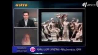 ΚΩΔΙΚΑΣ ΜΥΣΤΗΡΙΩΝ: Ο Γιώργος Πάλμος με την ''ομάδα ϶ϵ'' και τις εφευρέσεις της