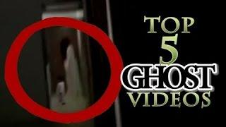 top 5 ghost caught on cctv real footage 2016 || wo kya hay 24 september 2016 part  1