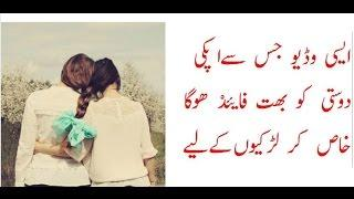 girls and boys relationship 2016, relationship goals, relationship advice, relationship problem
