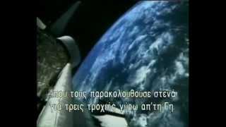 ανεξήγητα φαινόμενα ufo η κρυφή αλήθεια part3.