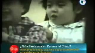 Extranormal - Niña fantasma en comercial