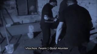 Έρευνες για λίρες  για λογαριασμό φίλων  της ομάδας Vlachos Team