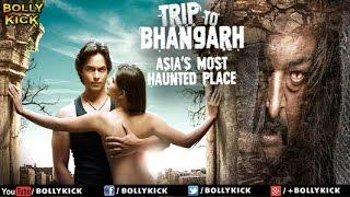 Trip To Bhangarh Full Movie | Hindi Movies 2016 Full Movie | Hindi Movie | | Bollywood Movies