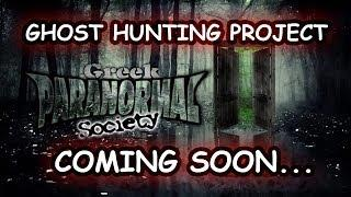 Ghost Hunting Project COMING SOON...