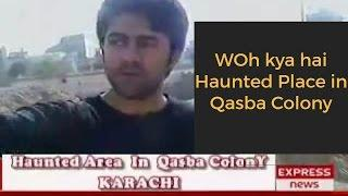 WOh kya hai Haunted Place in Qasba Colony nazim abad Part 2 | ghost hunting
