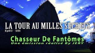 L'ESPRIT D'UN CHEVALIER HANTE CETTE TOUR ? (Chasseur de Fantômes) Lieu hanté - Exploration nocturne