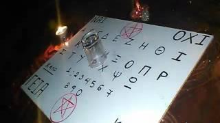 Greek Paranormal Tube's Live Ouija board