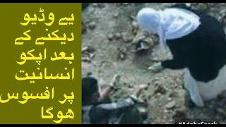 jis nay ye video nahi daiki usne insaniyat par boht afsoos kia |emotional video of 2016
