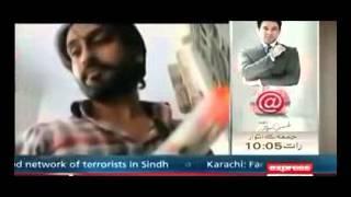 Woh Kia Hai Horror Show     03 January 2016