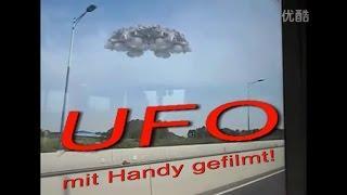 Hoax? - UFO mit dem Handy gefilmt
