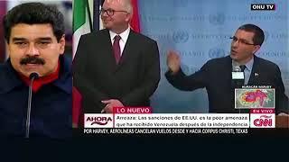 URGENTE noticias de hoy 26 agosto  EL GOBIERNO DE VENEZUELA NO SE CALLA Y LE RESPONDE A TRUMP, ULTIM