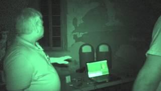 Darkness Radio Bill Chappell Digital Dowsing Bearfort Paranormal Xbox Kinect